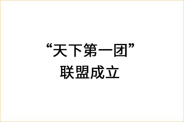 """宁波晚报 杭剧、瓯剧、睦剧、甬剧、姚剧、平调……这些剧种""""天下无双""""全省9家传承单位在甬成立联盟"""
