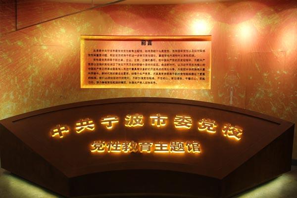 """市演艺集团赴市委党校开展""""不忘初心、牢记使命""""主题党日活动"""