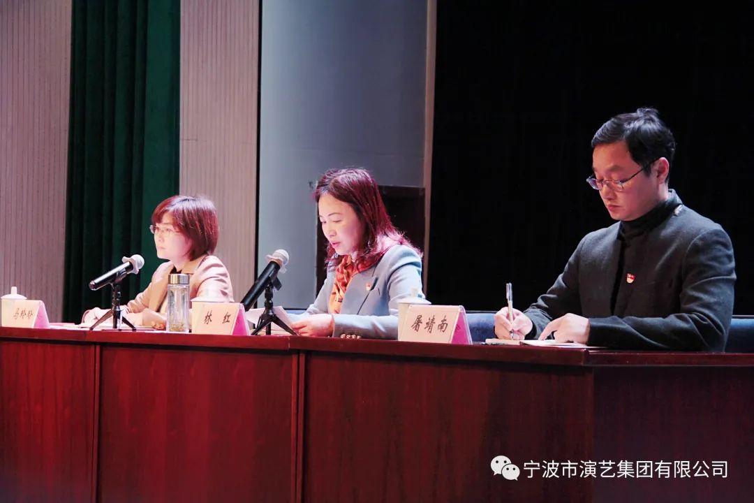 演艺集团召开党史学习教育动员大会