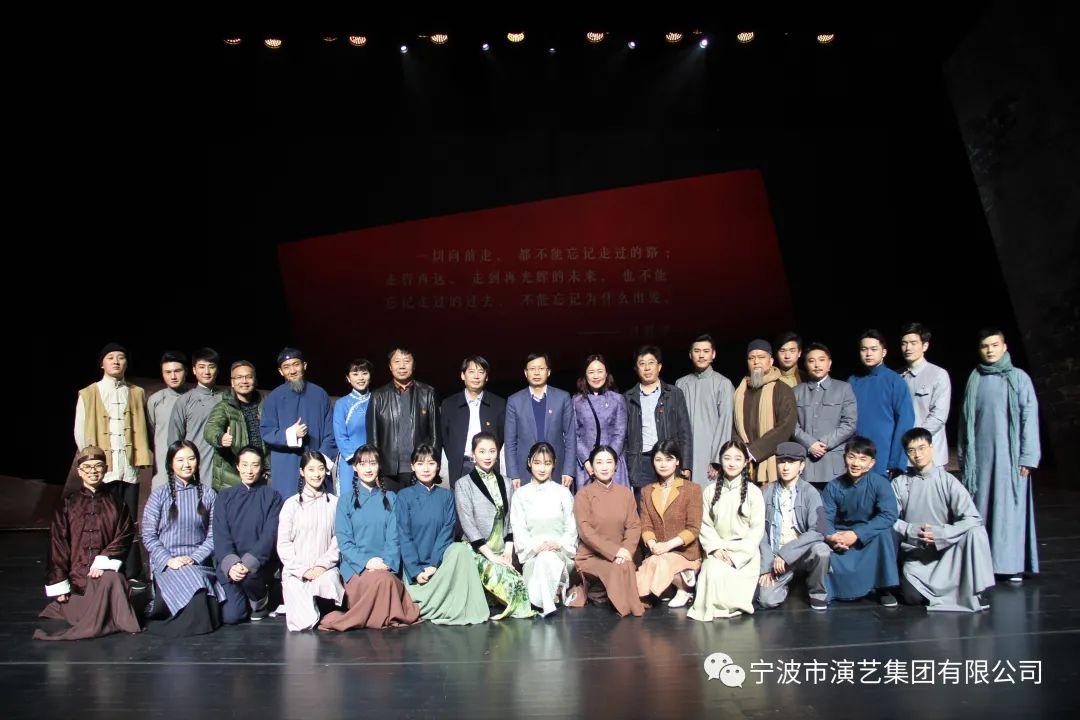 党史学习教育 | 宁波国资国企系统党史学习教育系列活动之话剧《张人亚》专场演出在天然舞台举行